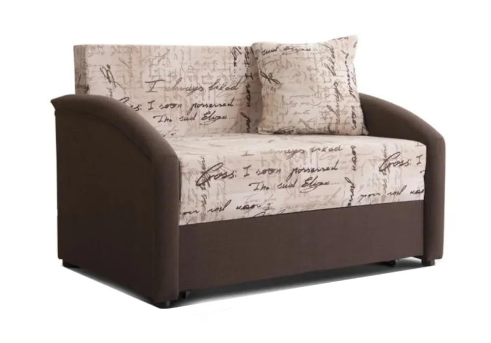 Детский диван выкатной Даня коричневый