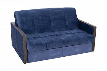 Диван Аккордеон с декором синий